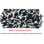 Glasses case black linen foliage  - PPMC