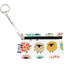 Pochette porte-clés mouton multicolore
