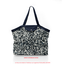 Pleated tote bag - Medium size chinese ink foliage  - PPMC