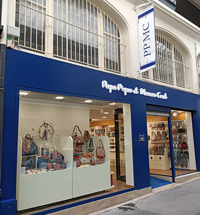 Boutique Papa Pique et Maman Coud Reims